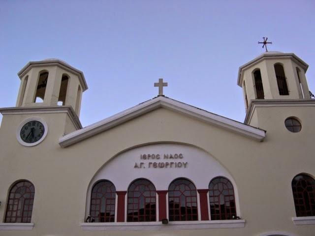 Καστοριά: Συνεχίζεται το Σαρανταλείτουργο του Ιερού Ναού Αγίου Γεωργίου