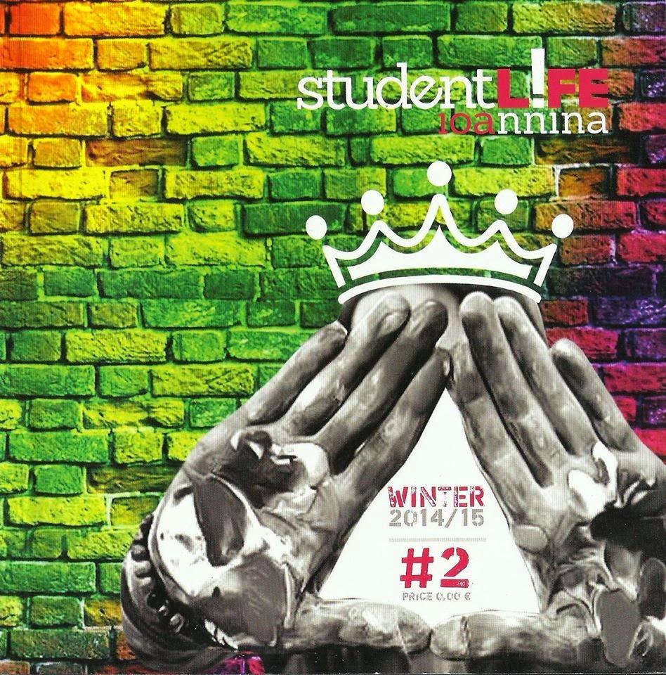 Student Life 2014/2015