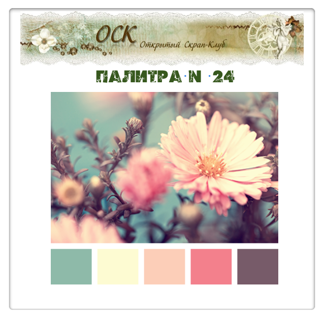 http://omsk-scrapclub.blogspot.de/2014/09/24_2.html
