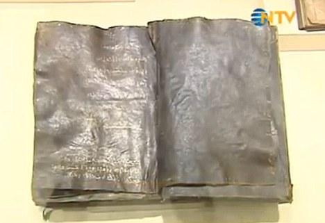 مخطوطة-إنجيل-مقدس-تركيا