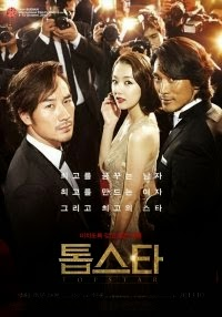 مشاهدة فيلم الدراما الكوري Top Star 2013 مترجم اون لاين