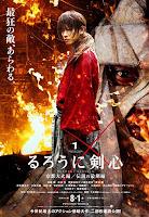 Samurai x: Kyôto Taika-hen (2014) [Latino]