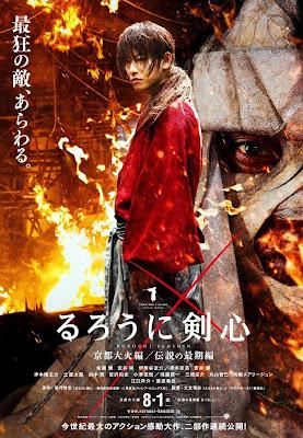 Rurôni Kenshin: Kyôto Taika-hen (2014) [Vose]