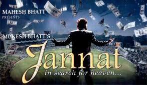 Jannat Jahan lyrics - Rupam Islam - Emraan Hashmi & Sonal Chauhan