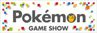 Pokemon Game Show Logo