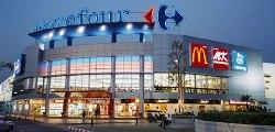 lowongan kerja trans retail 2013