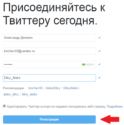 ID Вашего аккаунта