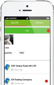 أسرع تطبيق للحصول على أحدث أسعار المنتجات الصينية والعالمية