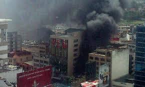 BOMING IN NAIROBI CITY.