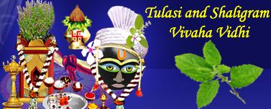 तुलसी विवाह कथा पूजन विधि और महत्व