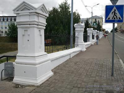 Казанский парк Черное озеро, ограда парка
