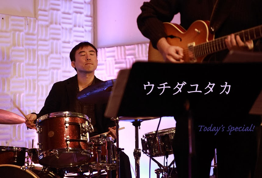 http://www.tuesdaysradio.com/#!uchida-yutaka2/cy5t