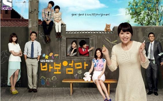 Sinopsis dan cast my blessed mom (korean drama)