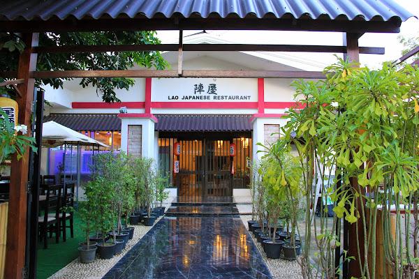 Restaurante japones Jinya en Pakse - Laos