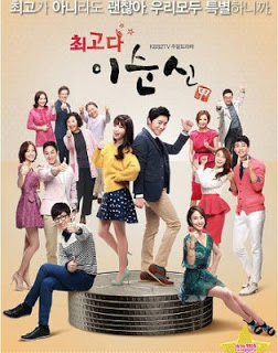 SINOPSIS YOU ARE THE BEST ! LEE SOON SHIN Episode 1-50 Terakhir