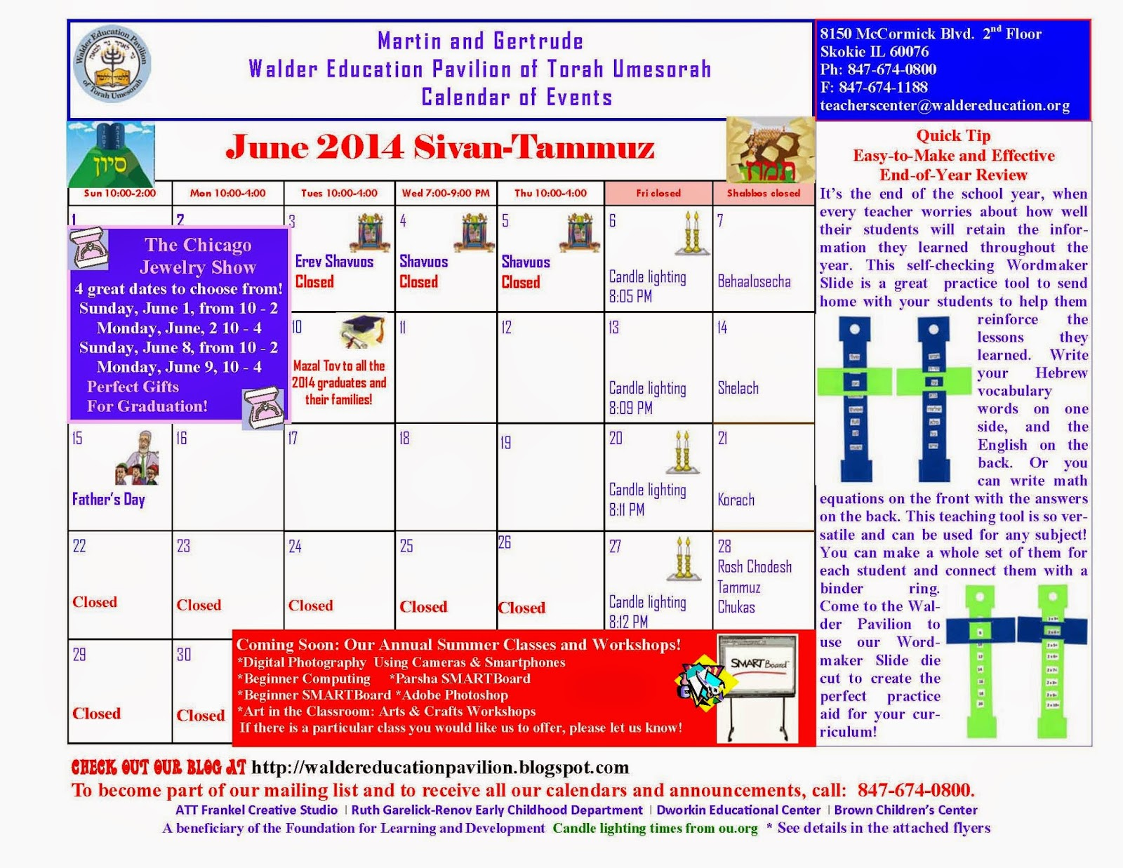 June Calendar Events : Walder education pavilion of torah umesorah june