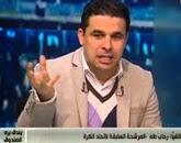 برنامج  بندق برة الصندوق مع خالد الغندور الأحد 23-11-2014