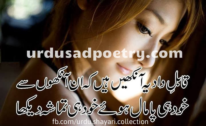 Qabil-e-Deed