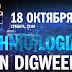 Techn[o]logia, Москва, 18.10.14