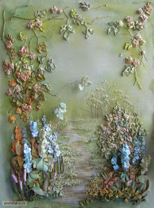 Дорожка через сад (2011)