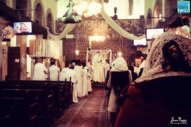 القُدّاس - الحياة في القاهرة