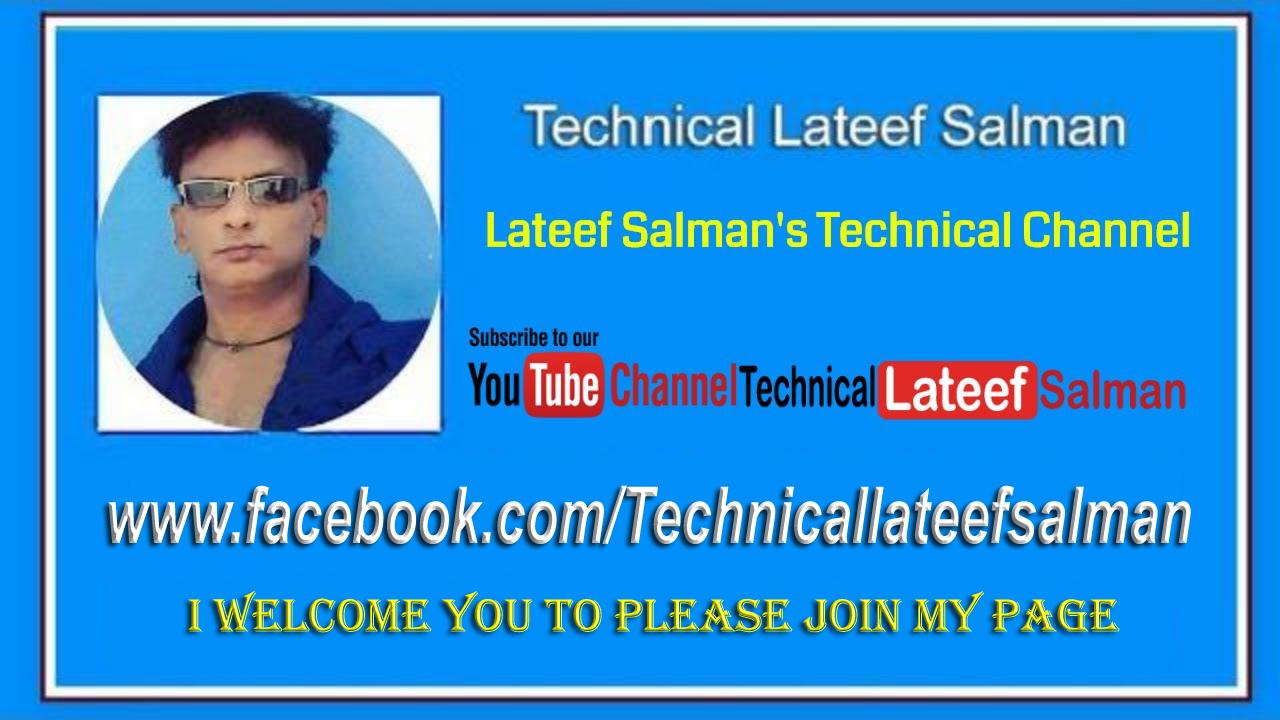 Technical Lateef Salman