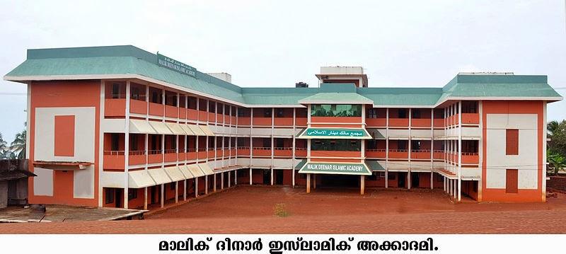islamic academy