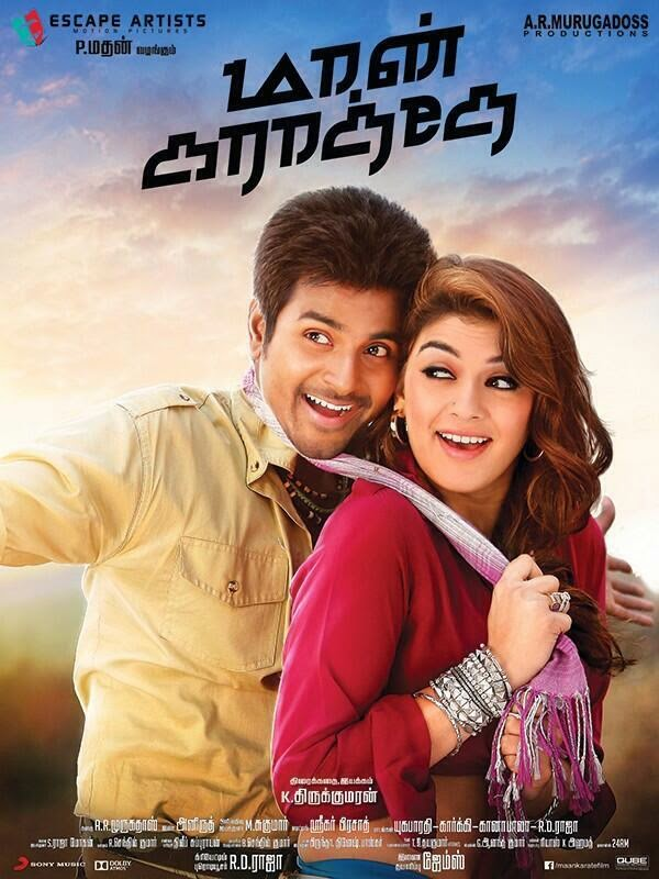 Maan Karate 2014 Tamil Movie Watch Online