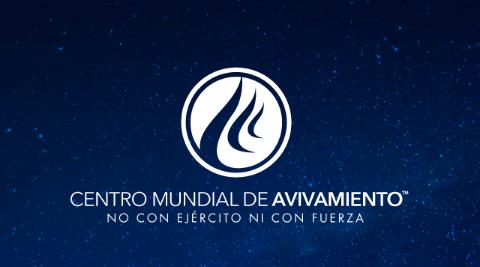 Logo Centro Mundial de Avivamiento