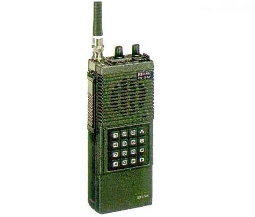 Icom IC-3AT
