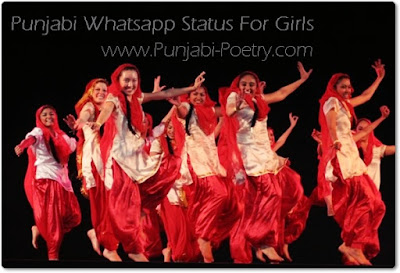 Punjabi Whatsapp Status For Girls