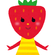 イチゴのキャラクター