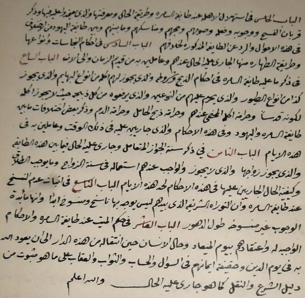 Pemikiran Ali Musthafa Yaqub pada Kritik Hadis