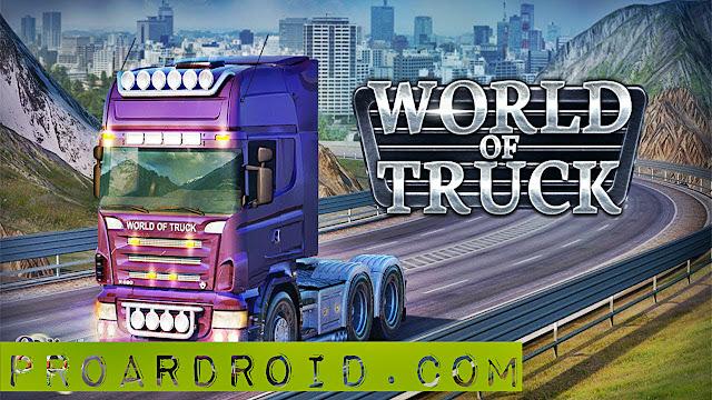 المحاكاة World Truck v1.0.8.5 DJKJZU.jpg
