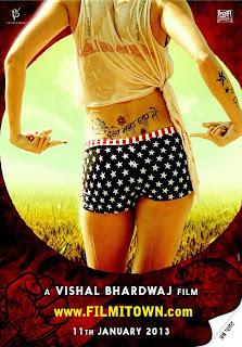Ver online: Matru ki Bijlee ka Mandola (2013)