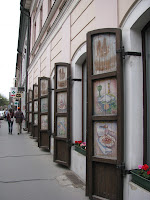 szegedi utca