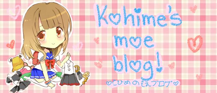 Kohime's Moe Blog
