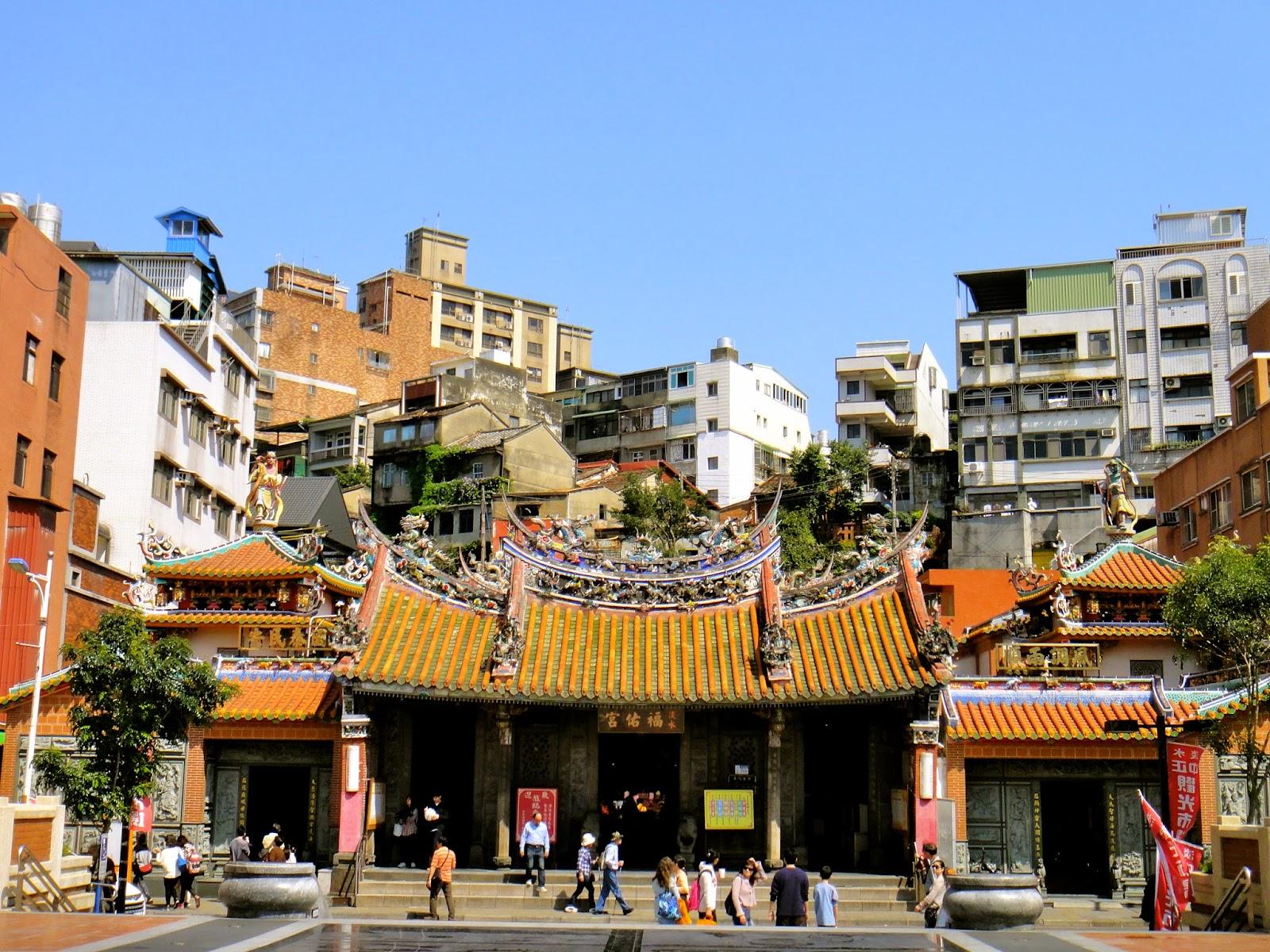 Tamsui Fuyou Temple Taiwan