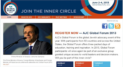 Ποιός λέτε να ήταν ο πρώτος πρωθουργός που δηλώσε συμμετοχή στο παγκόσμιο ιουδαϊκό συνέδριο;