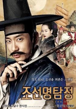 Thám Tử K: Bí Mật Của Góa Phụ - Detective K: Secret Of Virtuous Widow (2011) Poster
