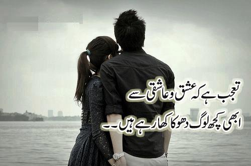 Happy Valentine Day Message In Hindi