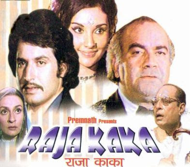 Raja Kaka 1974 Hindi Movie Watch Online