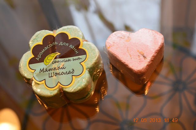 Aromotherapy Bath salt, Mint Chocolate