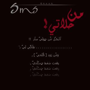 رمزيات كتابية منشورات فيس بوك مكتوب عليها صور واتساب