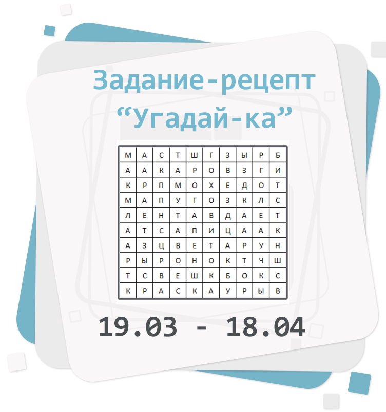 http://paperboom.blogspot.ru/2014/03/2.html