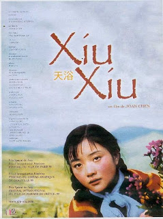 Xiu Xiu: The Sent – Down Girl