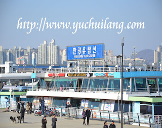 Pelayaran Sungai Han