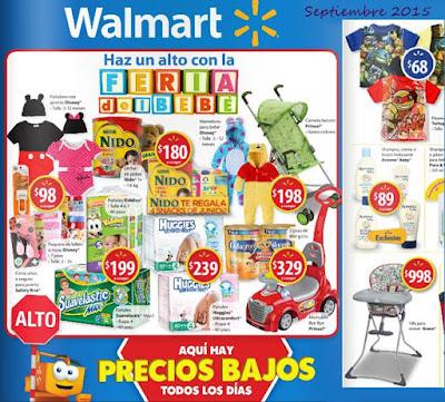 Feria del Bebe 2015 Walmart Mexico