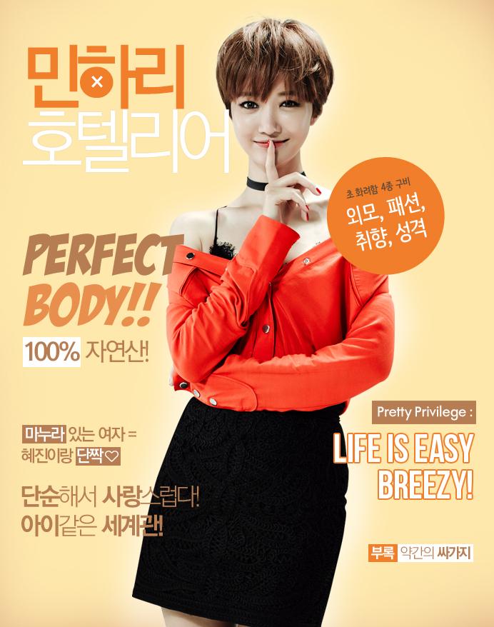 2015韓劇 她很漂亮線上看