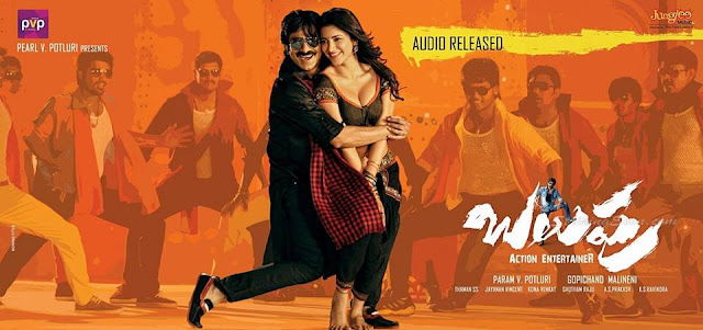 Balupu 2013 HD Wallpapers